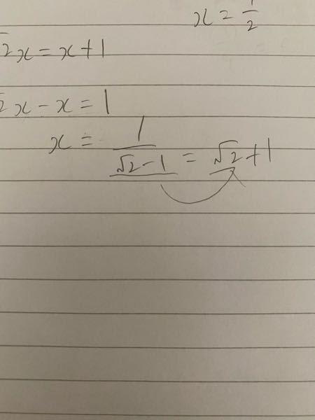 この問題というか考え方が分かりません。 なぜ棒線の所はこうなるのですか? 教えて欲しいです!