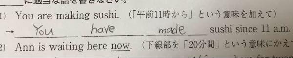 中学英語です。この問題あってますか?