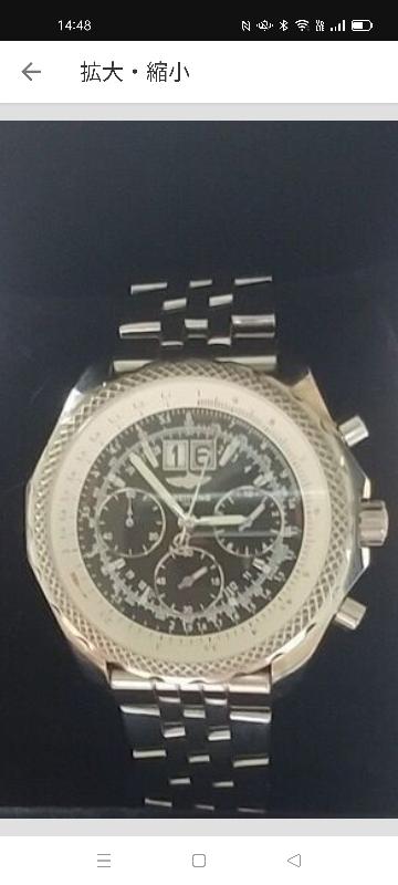 ロンジンの腕時計ですが、この時計はいくらくらいしますか?