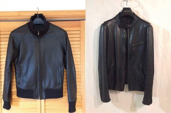 下図のレザージャケットのうち、どちらがカッコいいですか?
