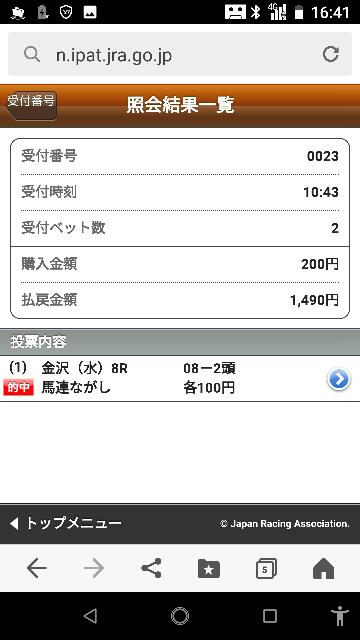 大井11レース 10―1.7.8.9.12 なにかいますか?