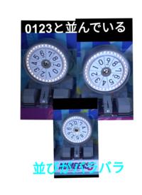 ナンバーズ3の抽せん機について ある秘密が見つかりました。 ①と③の抽せん機だけ ①の抽せん機は時計回りに0123 ③の抽せん機は反時計回りに0123 と並んでいます。 しかし②の抽せん機だけ時計回りには0741 反時計回りには0369 と並んでいます。 何か理由があるのでしょうか?