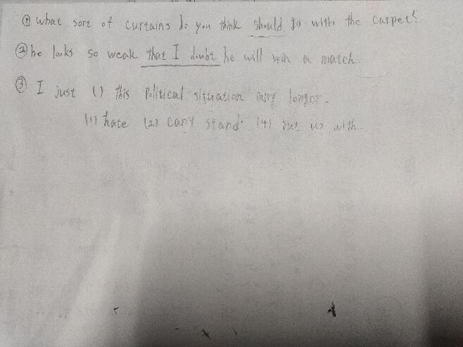 以下の英文について質問です。 1 下線部shouldは何者ですか 2 下線部that i doubt はdoubt that節なのになぜ thatが前に置かれているのですか 3 括弧内空欄補充で、どちらが正しいか、 また、間違っている方はなぜ不適切なのか 教えていただきたいです。
