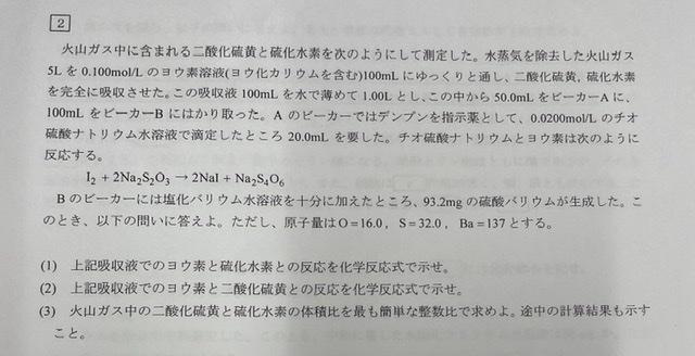 写真の問題の解答を教えてください。 (3)の計算がわかりません。 よろしくお願い致します。