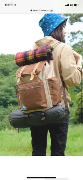 こんな感じで普通のリュックの下に寝袋とかの荷物があるんですけどこれってどうやってとめてるんですか? なんな専用の道具とかがあるのですか?