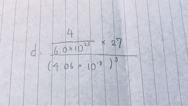 これの計算方法を教えて欲しいです