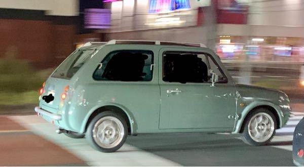 この車は、なんていう車ですか? 町で見かけて、かわいいって思いました!