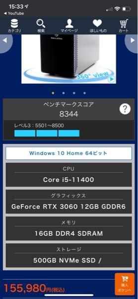 このPCを買いたいのですが、オプションで ・1000円追加してSSD500GB⇨1TBに変更してその 後に7000円追加してHDDゼロGB⇨1TBにする。 ・SSDのみ1TBにする。HDDなし。 ・SSD500GB、HDD1TB どれにするべきですかね?わかりにくくてすいません。無駄なお金は使いたくなくてどれが一番いいのかわからなくて汗 用途はゲームです!予算はギリギリですがどれも付けれないことはないです。