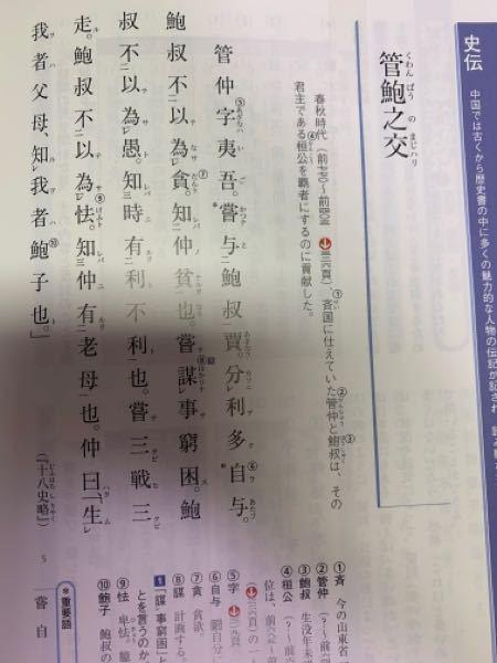 これの現代語訳教えてください!!!