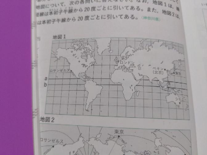 この写真で東京より西側にいくにつれて時間って早くなるんじゃないんですか? 違いますか?