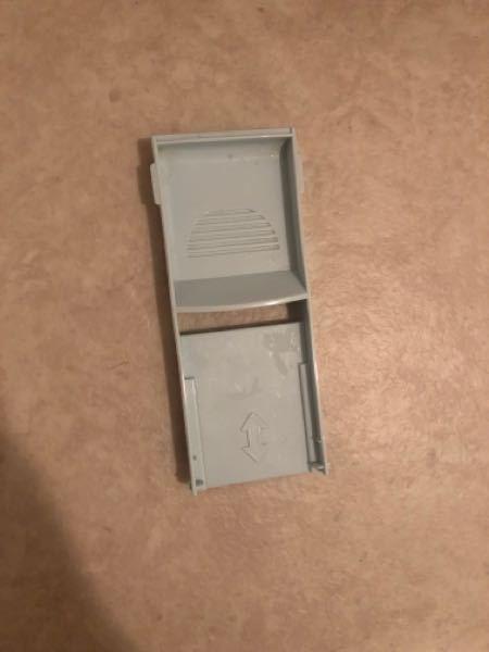 至急 これが洗濯機の中に入っていたのですがどこに取り付ければいいんですか? 見た限りつける場所がないのですが、外して洗濯しても構いませんか?