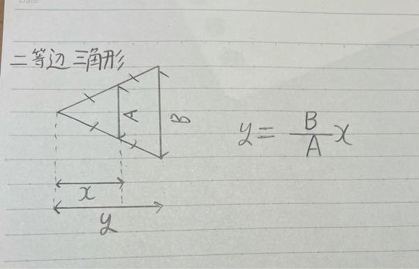 なぜこの数式になるのかできれば詳しく教えてほしいです。 よろしくお願いします。
