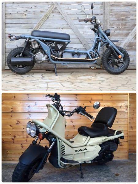 こーゆーバイクに乗りたいんですが、生産中止になってない、現行モデルの車種でできるカスタムや似た車種はありませんか? 250ccで乗りたいです。 ズーマーxは小さいので、高速に乗れるAT車で、パイプ丸出しな感じのバイクがいいです。 PS250も、フュージョンも、生産終了からかなり経っているので、お金をかけるのが怖いなと思います。 似た感じで、今も販売がある車種がいいのですが、ありますか? ※先程画像上のバイクの質問をしたモノです。 コメントくださった方に返事したかったのですが、BAに先に選んでしまい、返信できませんでした。 ありがとうございました!
