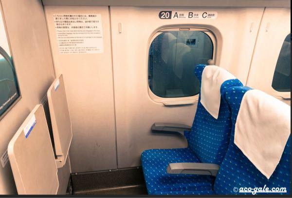 新幹線に乗って明日東京へ行きます! 7号車(喫煙ルーム)付近の座席を手配したいと 思っています。座席が7号車15番席が1番近い 事は分かったのですが、15番席って言うのは 進行方向どちらに向いているのですか?