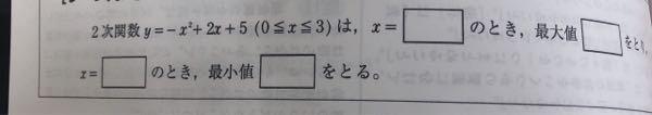 この問題の四角の部分だけ教えて頂きたいです。