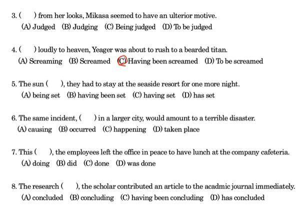TOEICの問題です。3,5〜8が全く分かりません。 どのような点に着目して解けば良いでしょうか。
