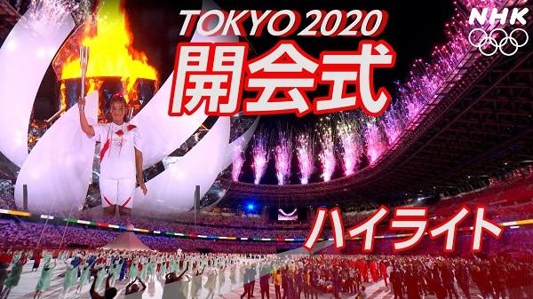東京オリンピック開会式閉会式は酷評? パラリンピックの開会式閉会式の方が評価高い . ドラクエやモンハンなどの世界的にも大人気のゲーム曲が流されて話題を呼んだ東京オリンピック2020(2021)の開会式でしたが、実は基本的には海外からは酷評されていたと聞きました。 閉会式の方も同様に海外から酷評なのですかね? それとも結構好評でしたか? あと、パラリンピックの開会式と閉会式は、逆にかなり海外から評価高かったとも聞きましたが、これはどうなのでしょう? オリンピックに関心のある方など、ぜひ皆様のご意見をお聞かせください。