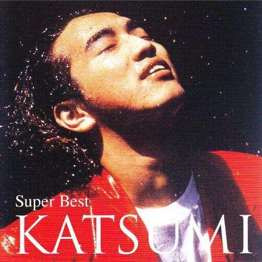 KATSUMIさん好き('_'?)好きな曲は('_'?)