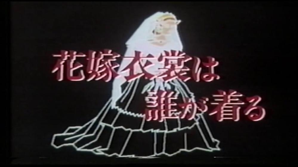 椎名恵さんの曲、『愛は眠らない』好き('_'?)