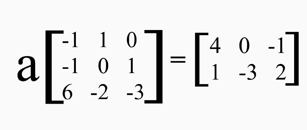 数学 行列 この問題が分かりません ・aを求めよ