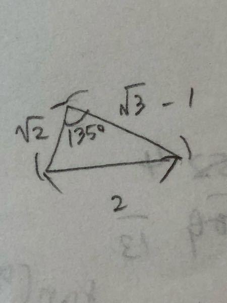 SiNCを正弦定理の公式で求めたいのですが上手くいかないので教えてください。