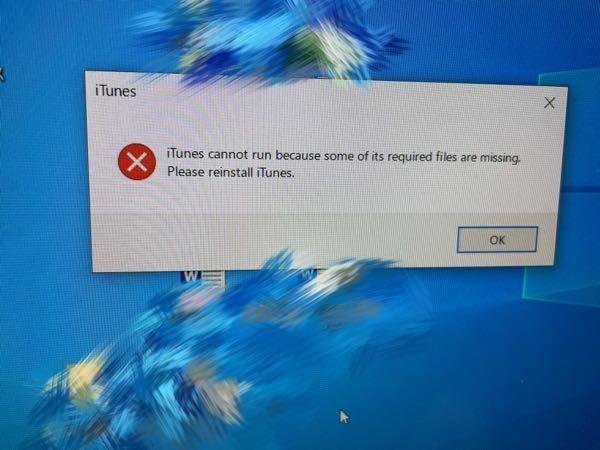パソコンでiTunesを開こうと思っていたらこのような英文の画像が出てきて開くことができないんですけど、対処法などわかる方がいたら教えて頂きたいです。よろしくお願いします。