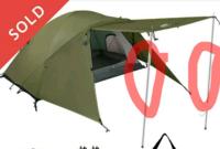 キャンプがお好きな方。 添付の赤部分は単独で売っているのでしょうか?? 日避け用に写真のようにしたいのですが、、