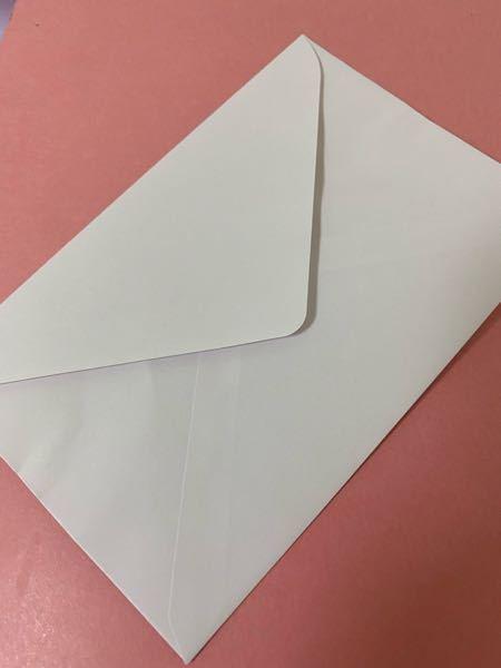 急ぎです! ゆうパケットで送りたいのですがこのような手紙の封筒でも大丈夫ですか? ラベルとかはれるのか心配です