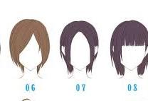 真ん中の髪型の名前教えてください