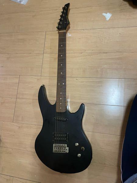 兄から譲り受けたエレキギターなんですがこのギターの名前がわかりませんどなたかわかる方いらっしゃいましたらご回答お願いします