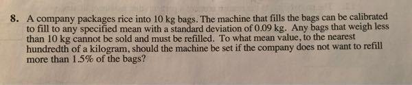 数学、統計、英語が得意な方この問題がわからないです。教えてください。