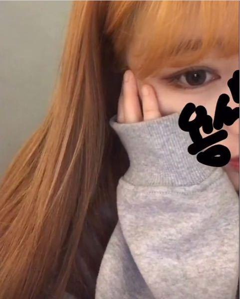 この方のインスタのアカウントを探しています! 写真はかなり前のものですが、韓国の女の子です。