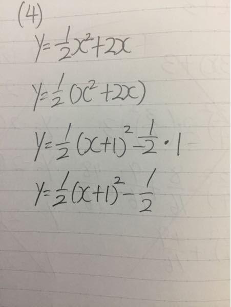 この計算の仕方何処が間違っていますか。 最初の段階で間違っている理由考え方の何処が間違っているのか教えて下さい。