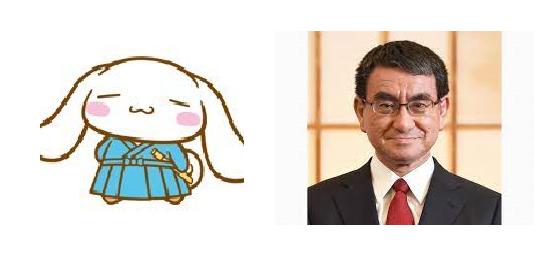 【教えて知恵袋】シナ太郎ってどっちでしたっけ? かのワク太郎先生のヤフニューコメでシナ太郎と書いたら即効で消されました。 何故なのでしょう?何がまずかったですか?