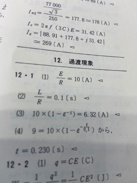 写真の4ですが、t=0.23になる過程の計算方法を教えてください。
