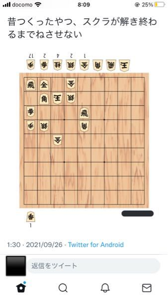 Twitterで見かけた詰将棋と解答なのですがこれって詰んでるんですか? 解答「74香打 同金 83飛成 同玉 92飛成〜」とありました。これで詰みなのか?と正解を教えて欲しいです。