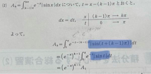 マーカーを引いてあるところの式の変形の仕方がいまいちわかりません。どなたか解説お願いしますm(._.)m