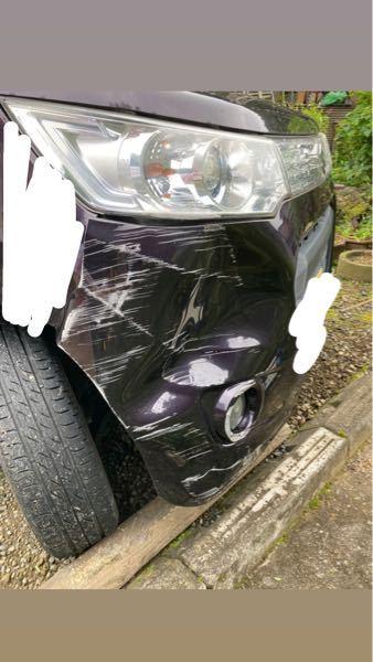 車の修理 この凹みと傷だと修理代はいくらくらいになりますか?