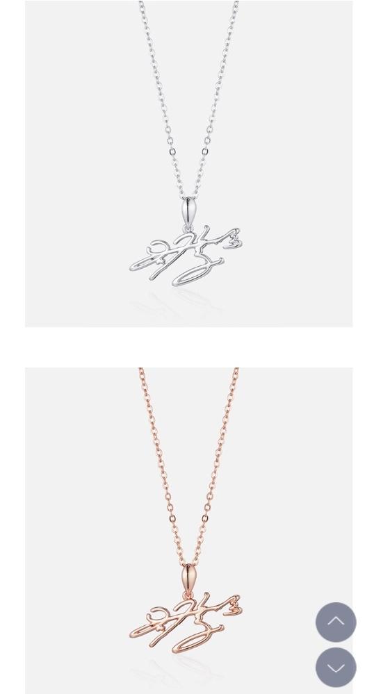 高校3年生です。このネックレスを買おうと思っているのですが、シルバーかピンクゴールド、どちらの色を買うべきか悩んでいます。 ブランドものなどではなく、あるアーティストのグッズとして発売されたので値段は1800円です。(海外製品なので送料込で4000円程になりますが…) シルバーの方が使いやすいのかなと思ったり、、でもピンクゴールドも可愛いので捨て難いし、、 私自身の肌は部活の日焼けなのか元々の肌の色なのか黄肌です。ですがイエベブルベの診断をしてみるとブルベの方が多く出ます。 変色等も不安なのでそのようなことも考慮するとしたらどちらを買う方が懸命なのかぜひアドバイスください( .. )