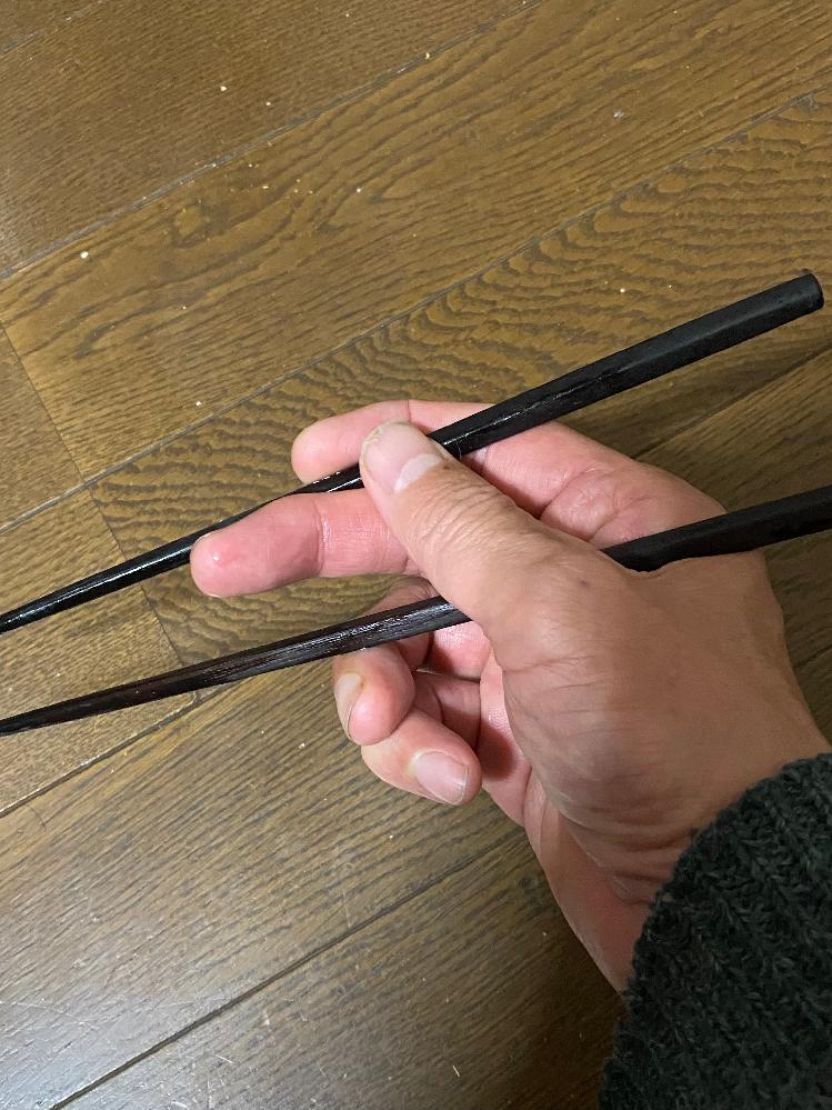 この箸の持ち方は正しいでしょうか?