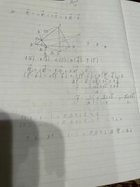 四面体 ABCD に対して、 等式 AP+3BP+4CP+8DP=0 を満たす点Pは どのような位置にあるか。 アルファベットの連続はベクトルを表してると思ってください。書き方がわからないので  写真の自分の解答は間違っていますか?  ちなみに答えはゆえに, 線分BCを4:3 に内分する点をE, 線分 ED を 87 に内分する点 をFとすると, 点Pは線 B 分 AF を 15:1に内分す...