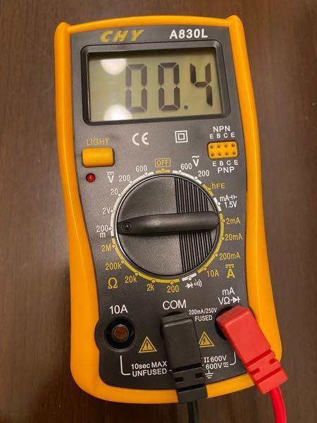 画像のデジタル電圧計の読み方を教えてください。 直流200mVで00.4というのは、 200mV*0.04=0.008V なのでしょうか?