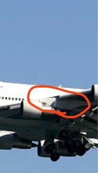 画像は747-200で、 エンジンは、JT9Dエンジンです。 赤い丸囲った部分はなんと言う部分しょうか? 前、まるで囲った部分は航空会社によって形が少し異なると聞きました。 ちなみに、日本航空機の747-100はくの字に折れ曲がっているのを覚えています。