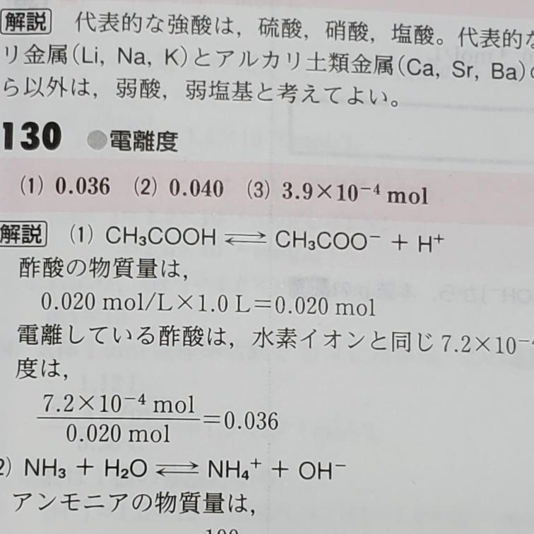 有効数字について (1)(2)は0.036 のように書き表すのに対して、 (3)のように3.9×10^-4と表すのは何故ですか?