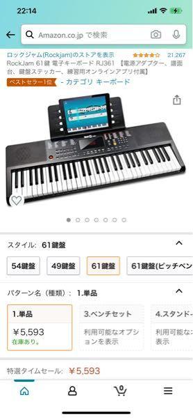 ピアノを最近始めたいと思いまして、このピアノであれば、練習すれば色んな曲を弾けるでしょうか?(鍵盤数的な意味で)