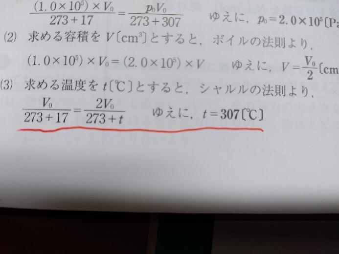 この式の途中式を書いてください。何度計算しても答えと同じになりません。