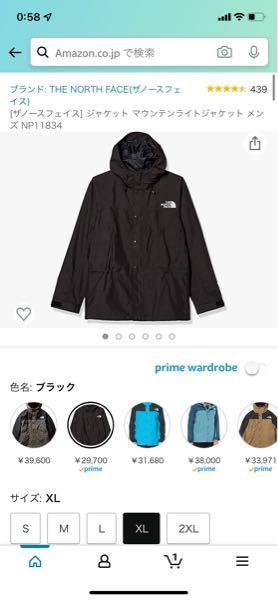 こちらの商品が1万円引きなのですが本物でしょうか? 定価が約4万円ですが3万円になってます