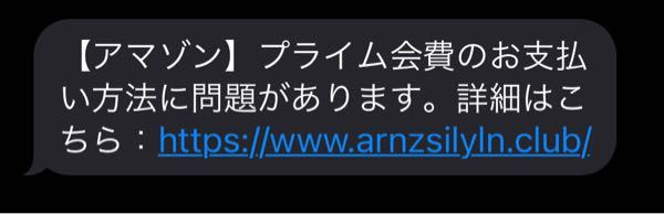 こちらのURLを開いてしまったのですが大丈夫でしょうか? 開いた後、本当か嘘か分からないと思い、なにも情報は入力せずに急いで閉じました。 Amazonプライムは、毎月携帯料金と一緒にAmazo...