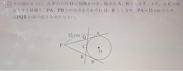 どなたか解き方教えて下さい。
