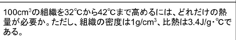 物理学で、分からない問題があったので、途中計算なども含めて教えて頂きたいです。 よろしくお願いいたします。